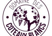 Domaine des Côteaux Blancs